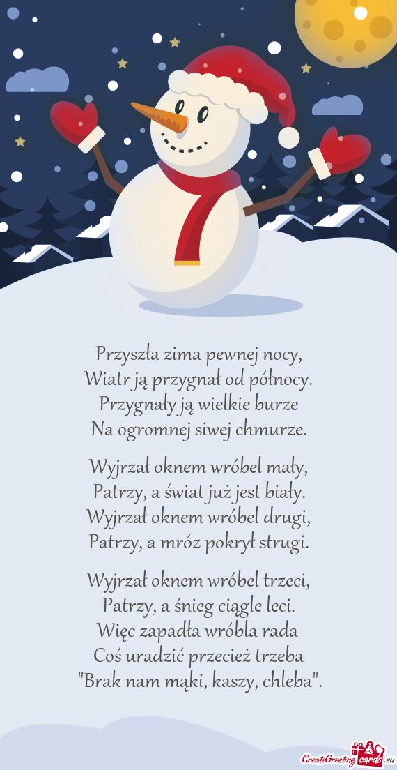 Przyszła Zima Pewnej Nocy Darmowe Kartki